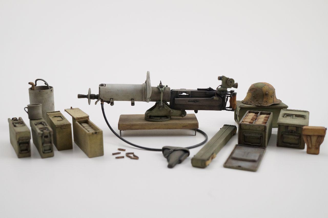 German Mg08 Trench Set